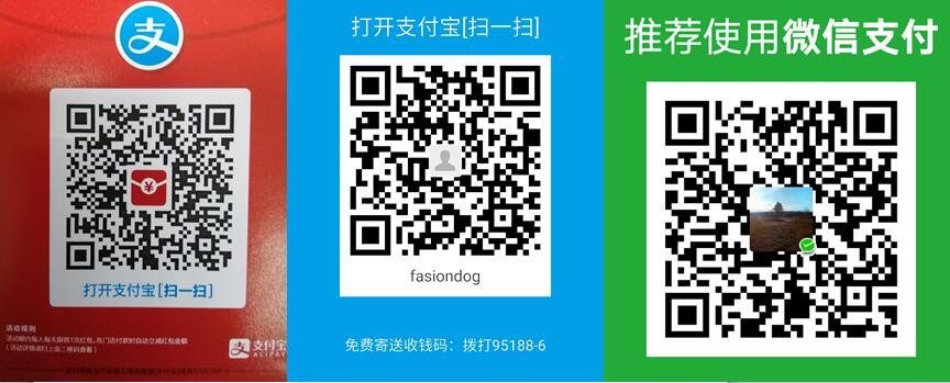 http://fasiondog.gitee.io/hikyuu/images/juanzeng.jpg